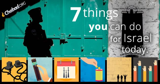 7 things you can to do for Israel today