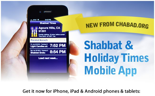 Quickly and Easily Get Upcoming Shabbat and Holidays times  sc 1 st  Chabad : candle lighting times - www.canuckmediamonitor.org