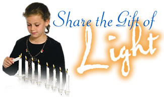 Chanukah Event Directory