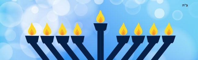 Chanukah Event - Chabad of Bonita Springs, Estero & FGCU - & Kosher Food