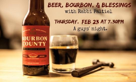 beer bourbon FEB no name.jpg