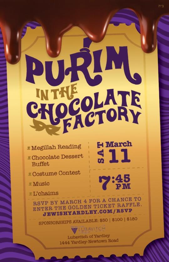 purim-chocolate-factory.jpg