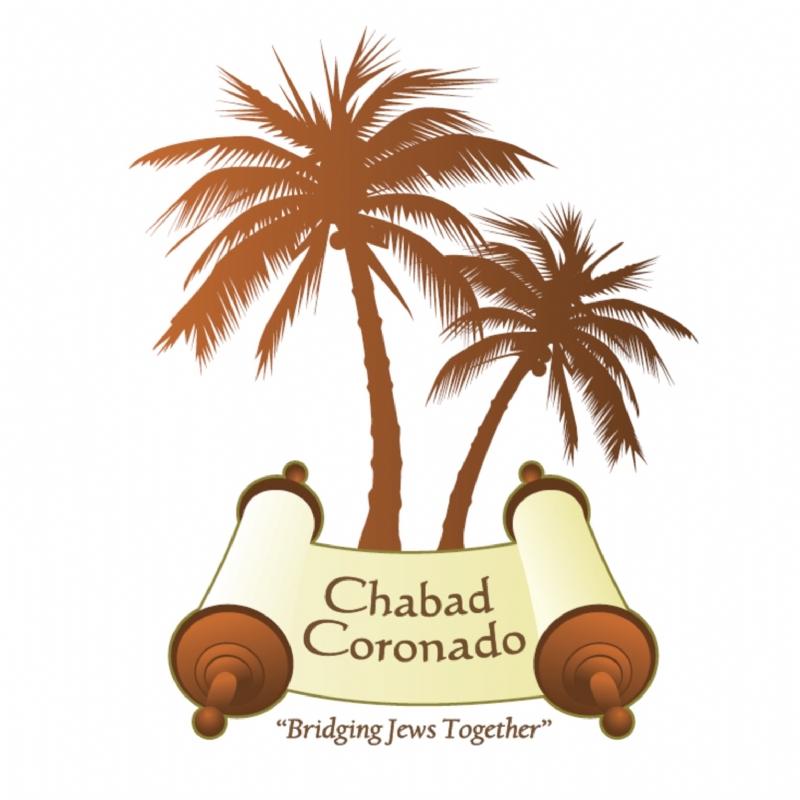 Chabad Coronado Logo.jpg