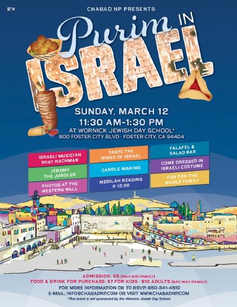 Purim in Israel web.jpg