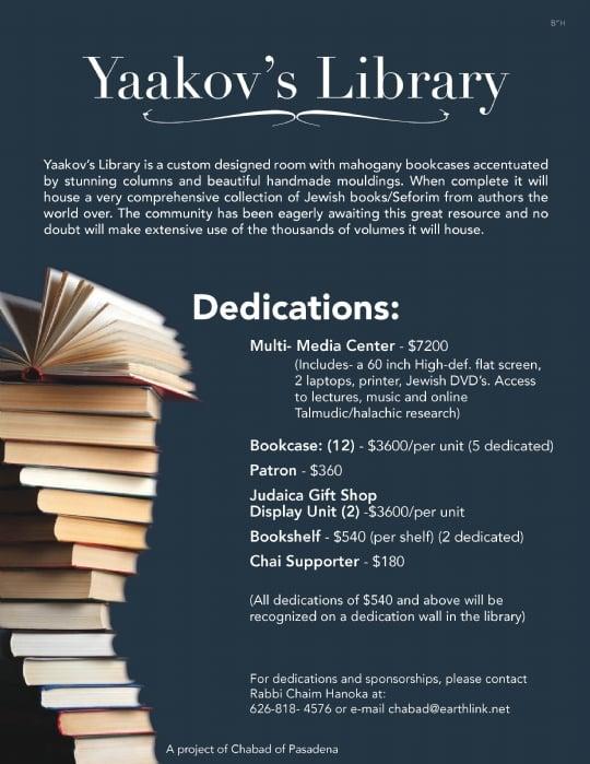 library sponsorship flyer-page-001.jpg
