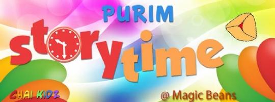 Purim Storytime Banner.jpg