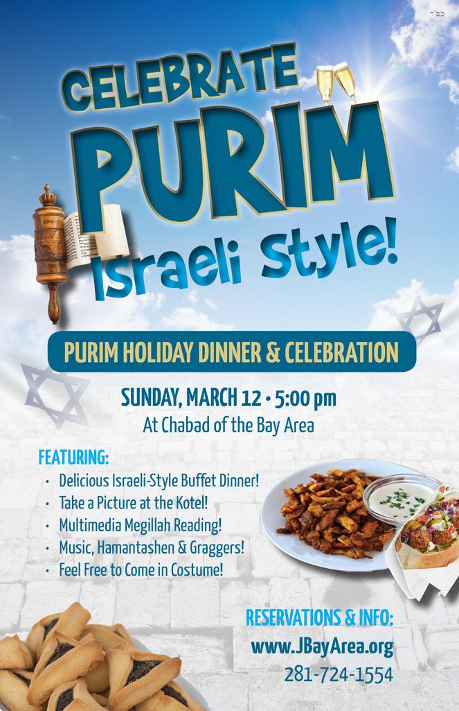 Purim-Israeli-Style-SideA-663.jpg