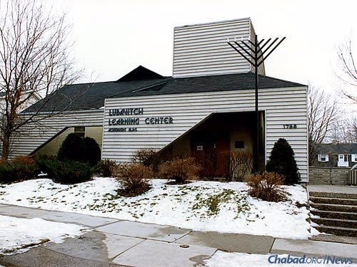 Lubavitch Cheder Day School in St. Paul