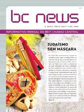BCNews 60