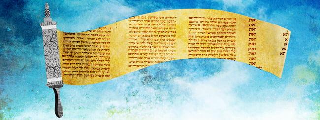 Megilah