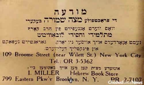In 1954, Rabbi Yehoshua Korf, who passed away in 2007 at the age of 102, opened his shmurah matzo bakery at 109 Broome St. on Manhattan's Lower East Side.