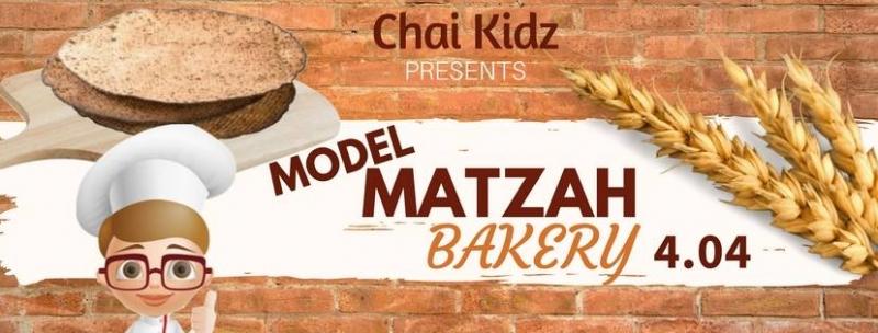 Matzah Bakery Flyer.jpg