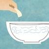 Why Dip Karpas (Vegetable) at the Seder?
