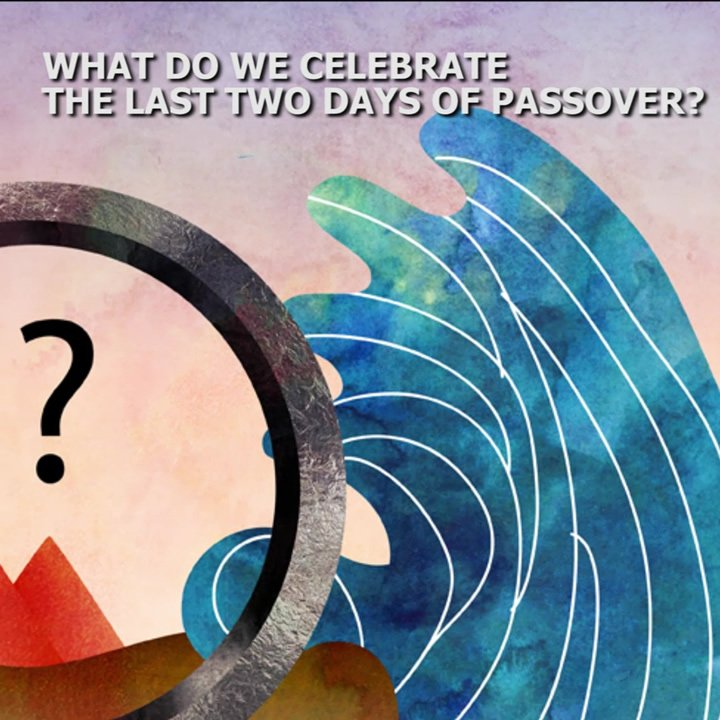 What do we celebrate on the second days of passover passover m4hsunfo