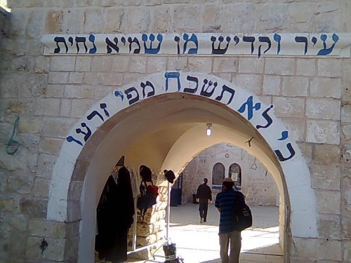 The entrance to the tomb of Rabbi Shimon at Meron (credit: Yishai Peretz).