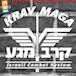 CTeen Israeli Krav Maga Night 2017