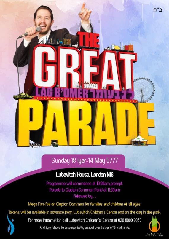 Parade 5777-page-001.jpg