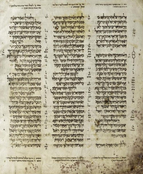 The Aleppo Codex, considered the most authoritative text of Tanach (Hebrew Bible), was produced in the school of Masoretes that flourished in Tiberias until the 10th century.