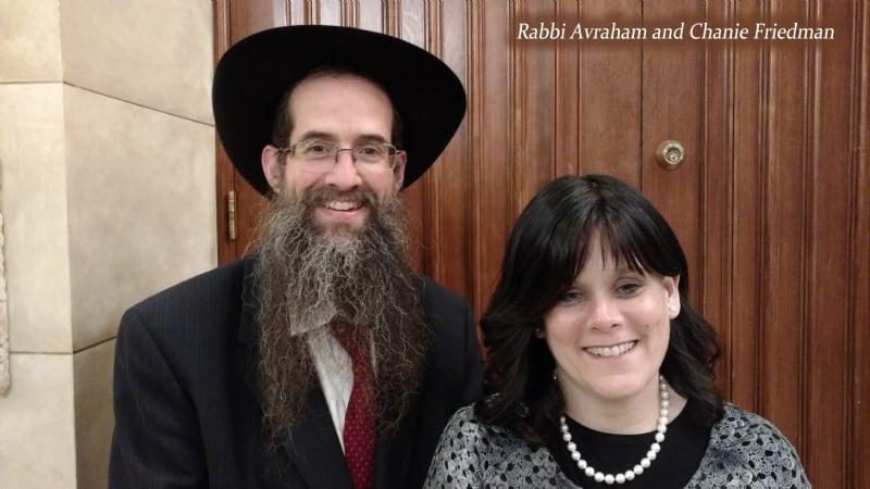 Rabbi Friedman Rebbetzin Chanchie Friedman.jpg