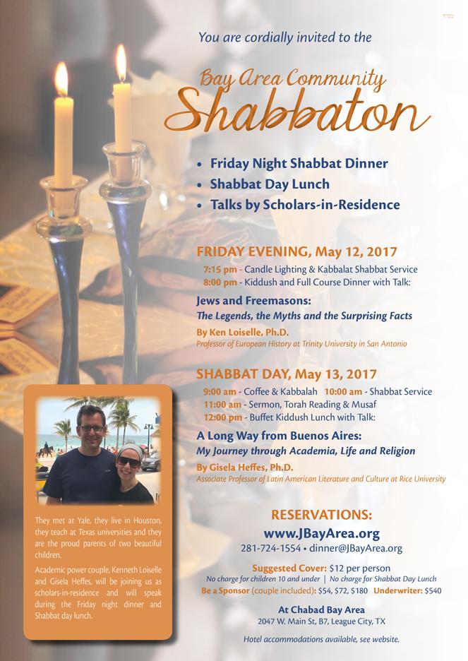 Shabbaton--Loiselle--May-13-2017-Web663.jpg