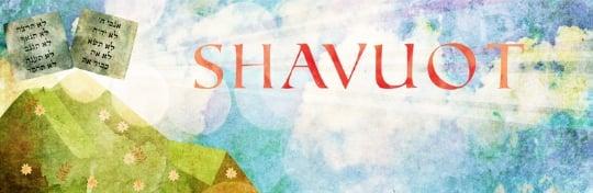 shavuot banner.jpg