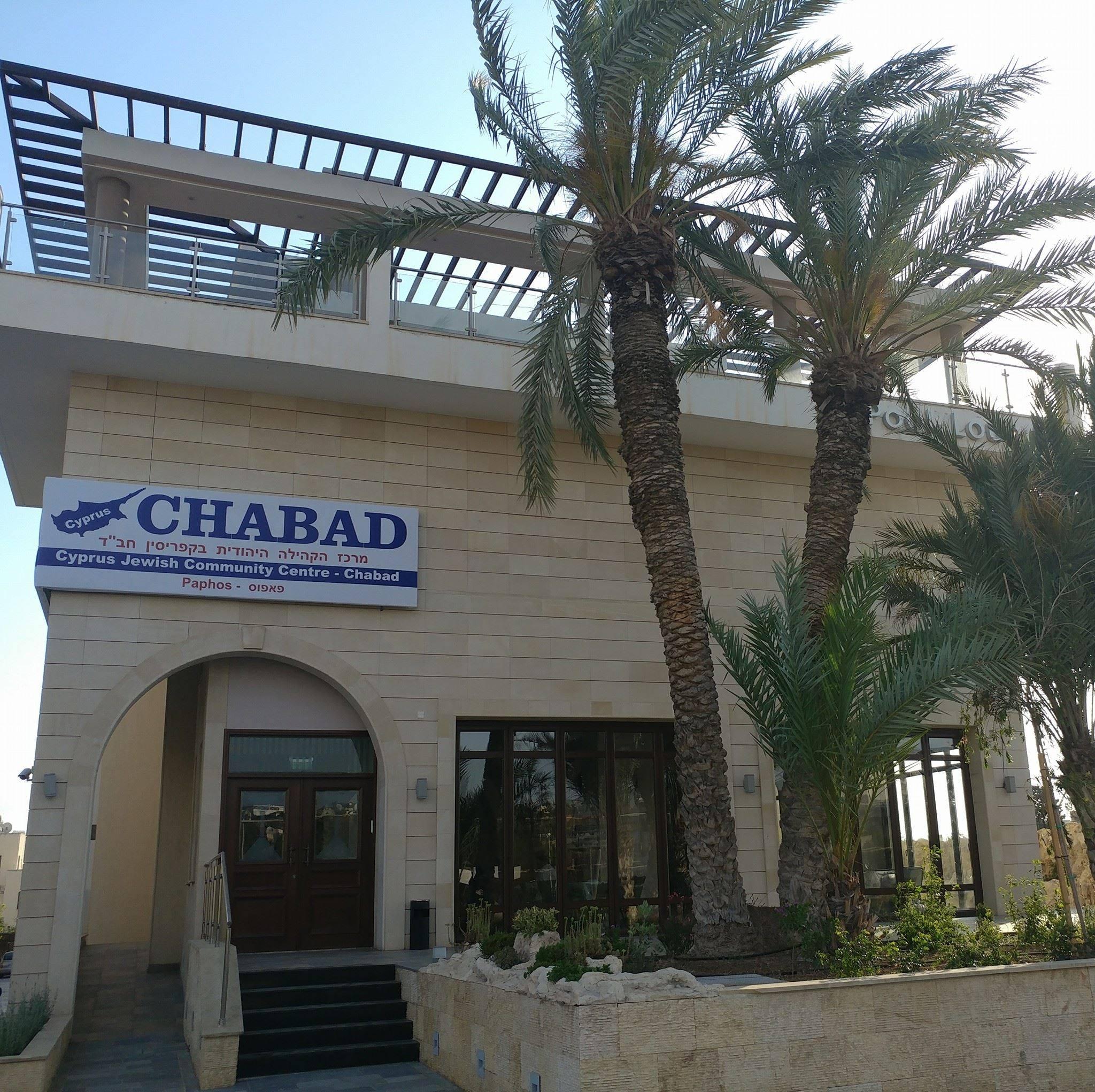 Chabad-Paphos