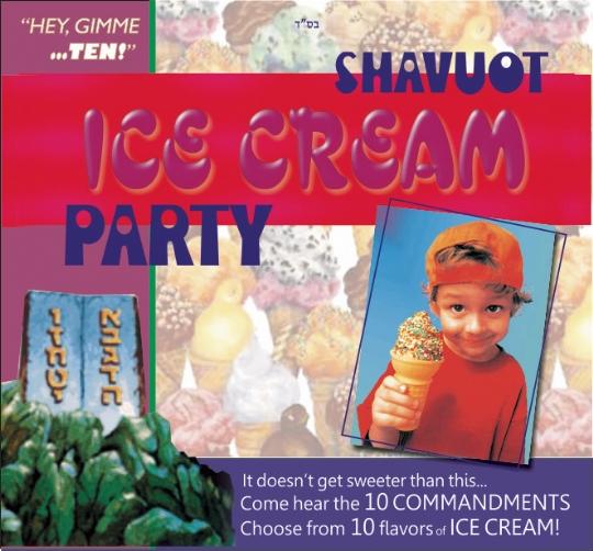 Ice Cream 5777_upper.jpg