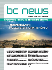 BCNews 63