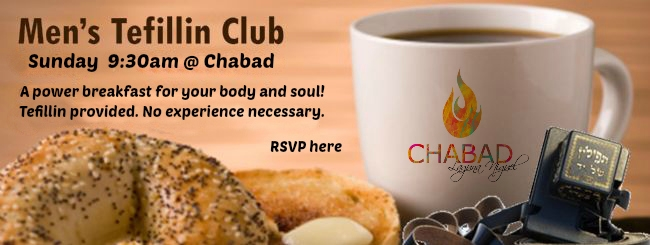 tefillin club wide Chabad.jpg