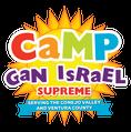 Camp Gan Israel Supreme!