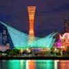 Um Conto de Duas Cidades: Kobe e Berditchev