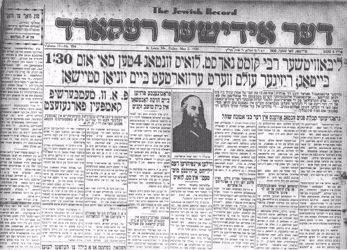 """The Jewish Record: """"Lubavitcher Rebbe to Arrive in St. Louis May 4 at 1:30. Huge Crowd Expected at Union Station"""" (Courtesy Hebrew Union College)"""