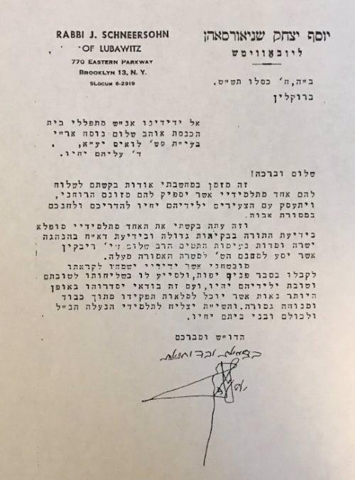 The Previous Rebbe's letter to Congregation Nusach Ha'Ari in St. Louis, appointing Rabbi Sholom Rivkin as their spiritual leader.