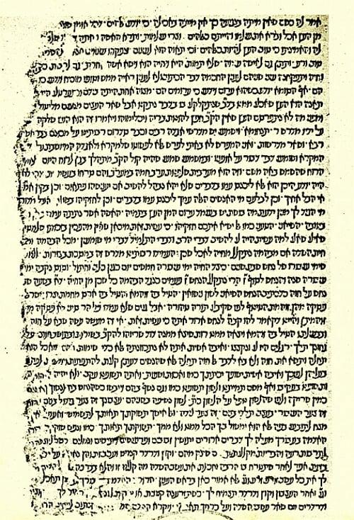 """עמוד מהעותק הכמעט שלם היחיד הידוע כיום של מהדורת רש""""י 'דפוס ראשון' של אברהם בן גרטון. העותק שוכן בספריית פאלאטינה שבפארמה, איטליה. (התמונה מתוך האתר של אוניברסיטת פנסליבניה)."""