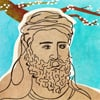 Pinchas (Three Weeks Period) Haftarah Companion