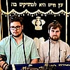 Belated Bar Mitzvahs for Five College Students in Vienna