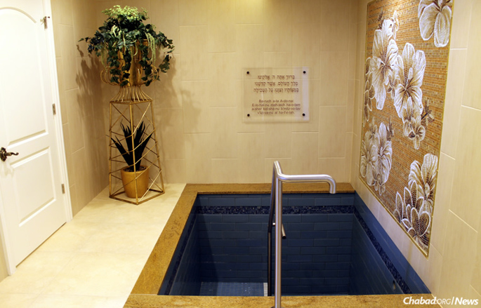 "The Jewish community of the Merrick-Bellmore-Wantagh suburbs in Nassau County has been taking classes, touring and making use of the new ""Mikvah Mei Leah"" at the Chabad Center for Jewish Life in Merrick, N.Y. (Photo: Chabad Center for Jewish Life in Merrick, N.Y.)"