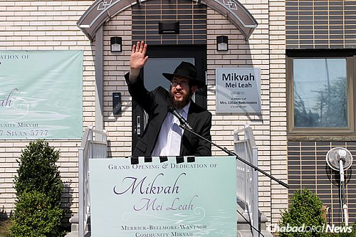 (Photo: Chabad Center for Jewish Life in Merrick, N.Y.)