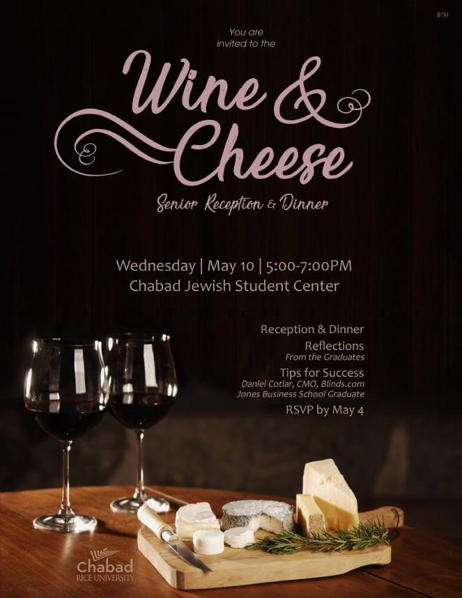 wine and cheese invite.jpg