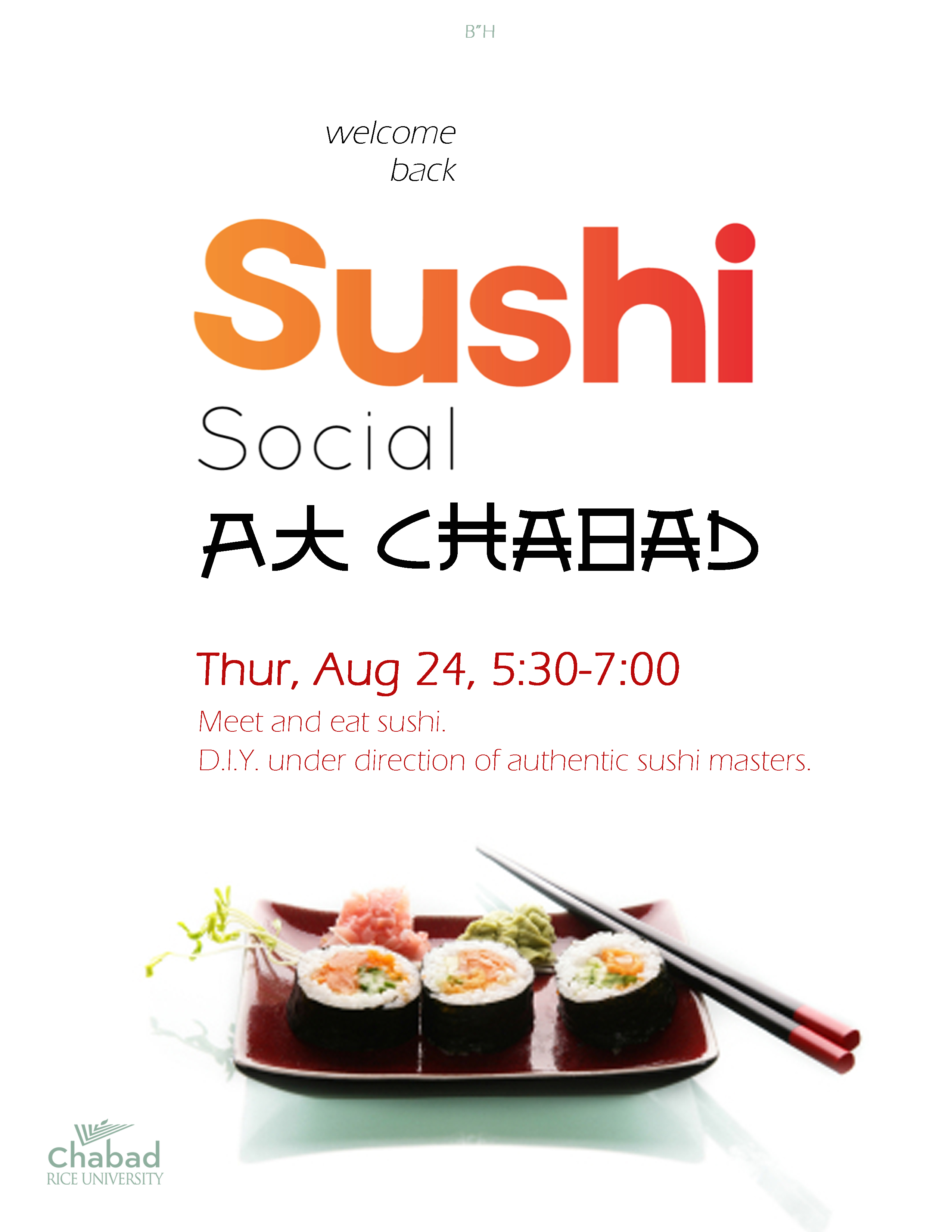 sushi social1.jpg