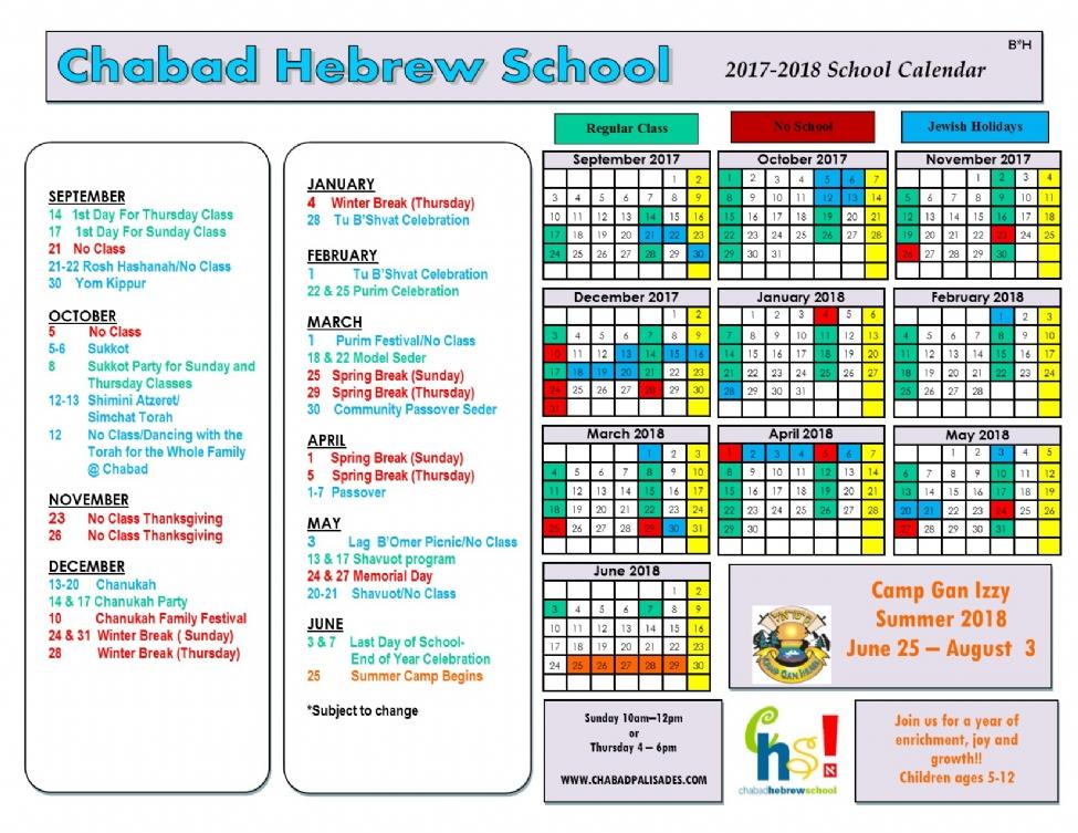 17-18 calendar calendar.jpg