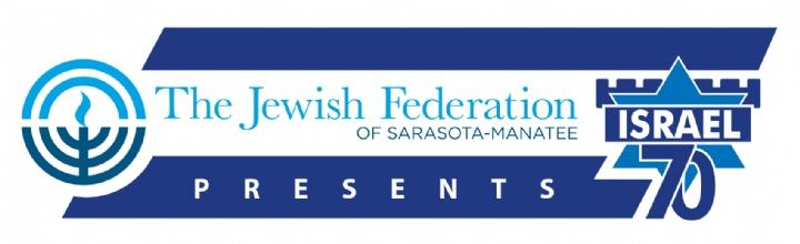 JFSM and ISRAEL 70 logo Jun2017-2.jpg