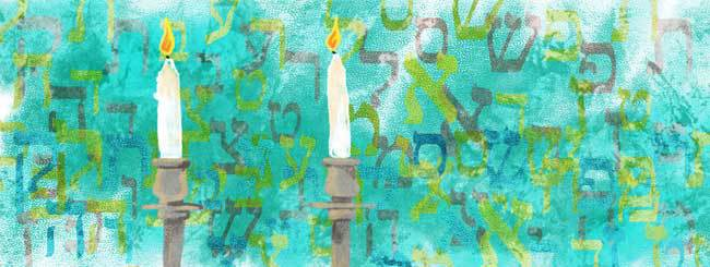 Guest Columnists: Yom Kippur (Morning) Haftarah Companion