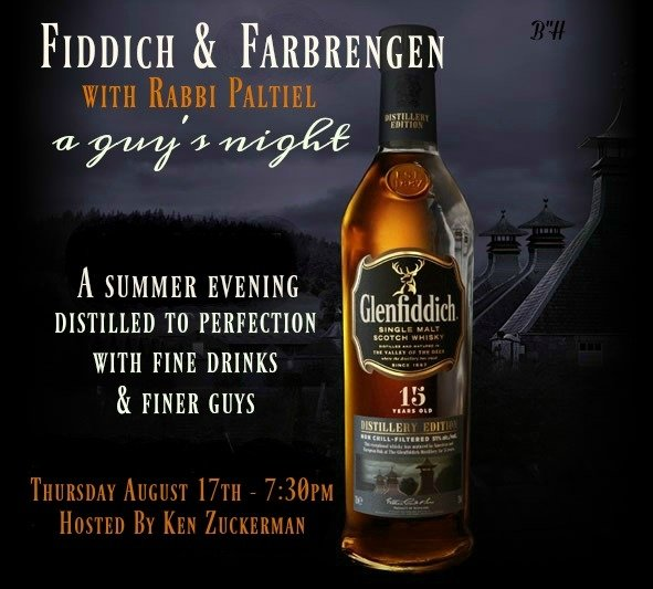 fiddich and farbrengen.jpg