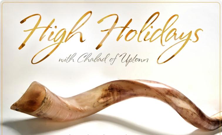 High Holidays Houston Galleria River Oaks
