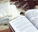 Hebrew Reading Course