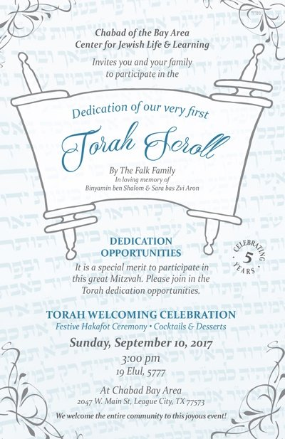 Torah-Dedication