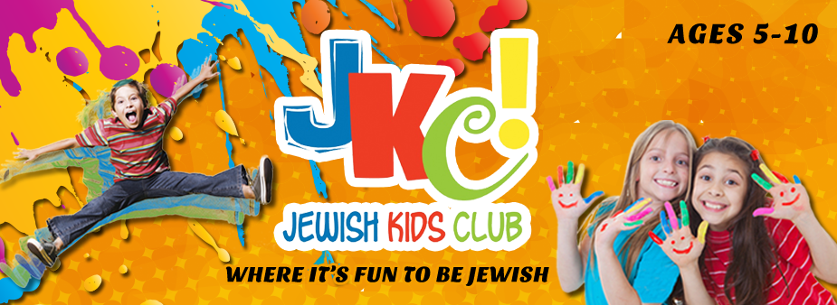 JKC Home.png