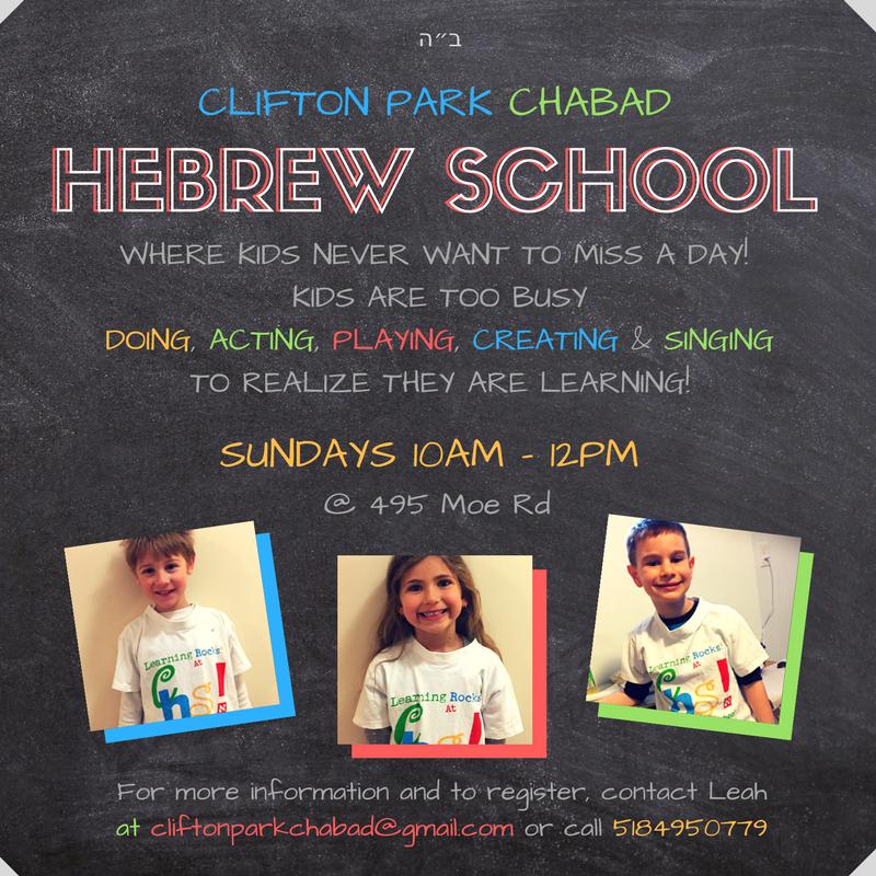 Clifton Park ChabadHEBREW SCHOOL-2.png