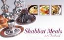 Communal Shabbat Dinner